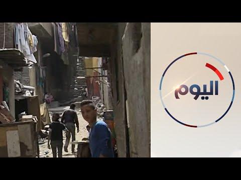 نسبة الفقر في مصر تتخطى 32%  - 12:01-2020 / 5 / 29