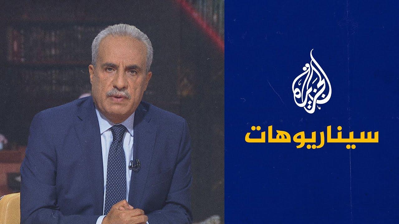 سيناريوهات- الأزمة التونسية.. ما هي السيناريوهات المحتملة؟