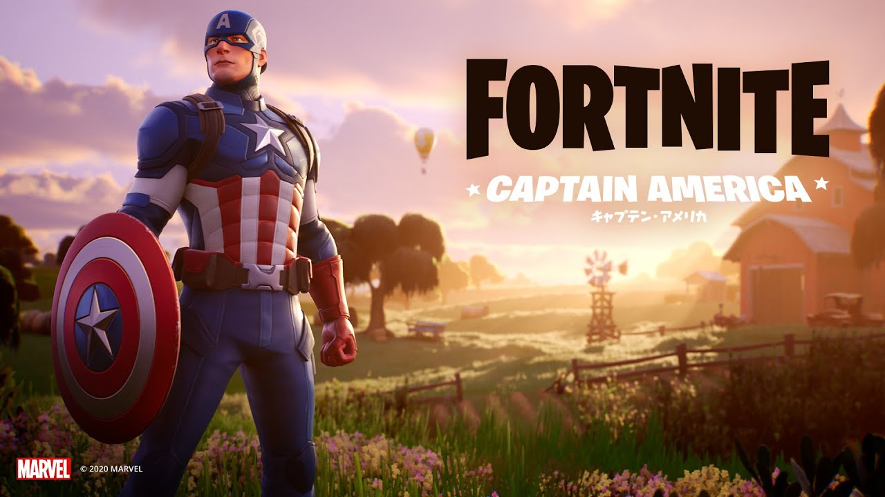 キャプテン・アメリカ登場 | フォートナイト