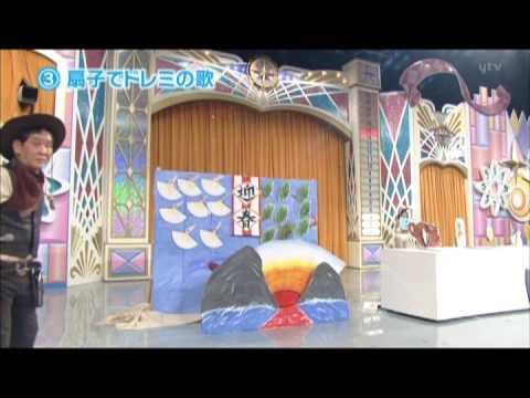 プログラム 1欽ちゃん&香取慎吾...