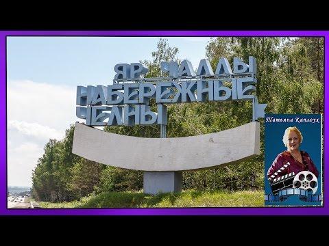 Город Рязань - информационный портал города Рязани