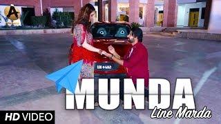 Munda Line Marda (Full Song) | Hooria Noor | Punjabi Song 2017 | Analog Records