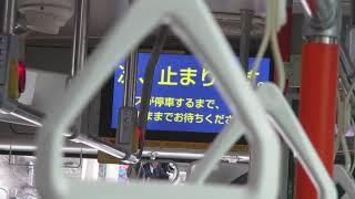 【横04系統での放送も貴重なものに】神奈中バス大和営業所新停車放送