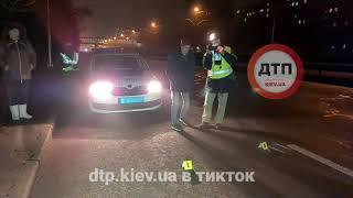 Видео с места аварии Смертельное #Дтп Киев #Курбаса #ВАЗ и #Пешеход....