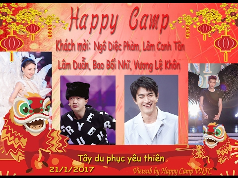 [Vietsub] HAPPY CAMP 21.01.2017 – Tây du phục yêu thiên