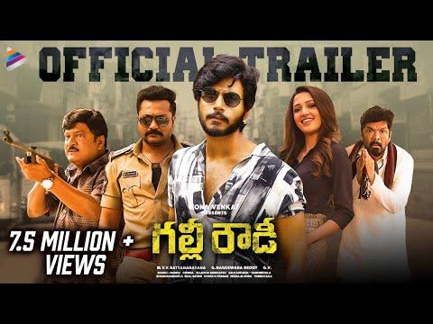 Gully Rowdy Trailer | Sundeep Kishan | Neha Shetty | Bobby Simha | Rajendra Prasad | Kona Venkat