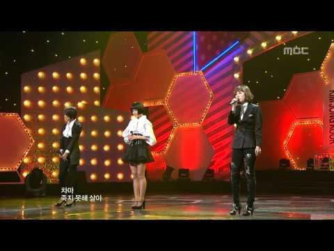 Gavy NJ - Sunflower(feat.MBLAQ Mir), 가비엔제이 - 해바라기(feat.엠블렉 미르), Music C