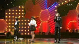 gavy nj sunflower feat mblaq mir 가비엔제이 해바라기 feat 엠블렉 미르 music c