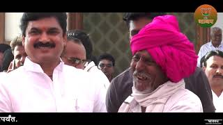 Ram Shinde Documentary By Chanakya Election Management