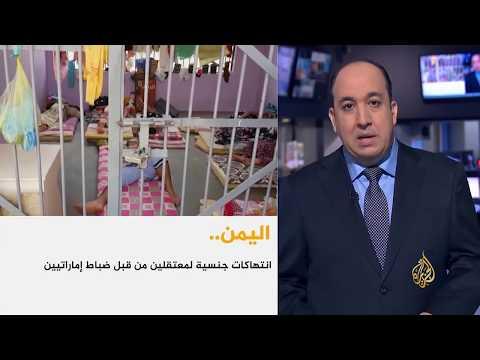 موجز أخبار العاشرة مساءاً 2018/6/20  - نشر قبل 6 ساعة