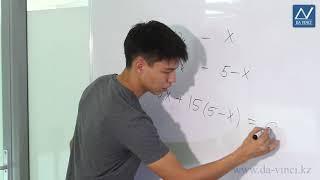 6 класс, 19 урок, Текстовые задачи