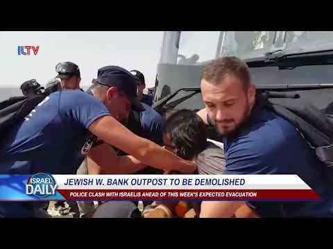 Your Morning News From Israel - Jun. 17, 2018.