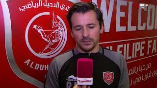 تقرير قناة الكأس عن المؤتمر الصحفي الذي عقده نادي الدحيل لتقديم المدرب الجديد البرتغالي روي فاريا