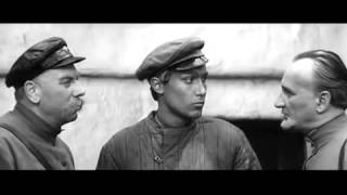 Фрагмент фильма «Служили два товарища» Segment 0 x264