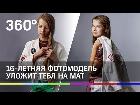 Новости 360 о Веронике Покровской