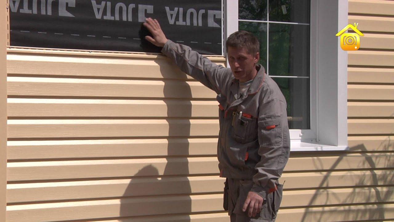 Как обложить дом сайдингом своими руками фото 741