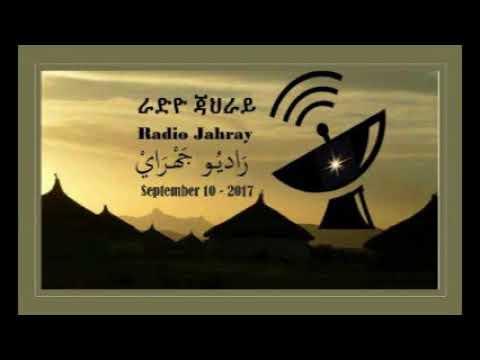Radio Jahray - Sep 10, 2017 Broadcast