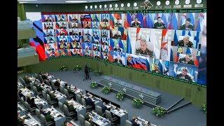 Селекторное совещание с руководящим составом ВС РФ под руководством Сергея Шойгу (2.11.2018)