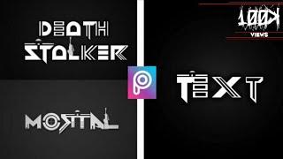 How to make Logo like Mortal | PUBG |