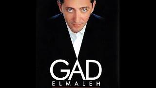 Gad Elmaleh L'autre C'est Moi