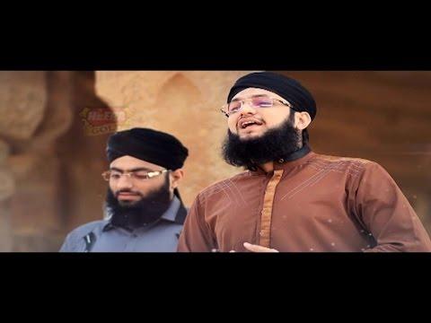 Muhammad Tahir Qadri - Koi Nabi Nahi Hai Mere Mustafa Ke Baad - Sarkar Ka Nokar Hun 2015