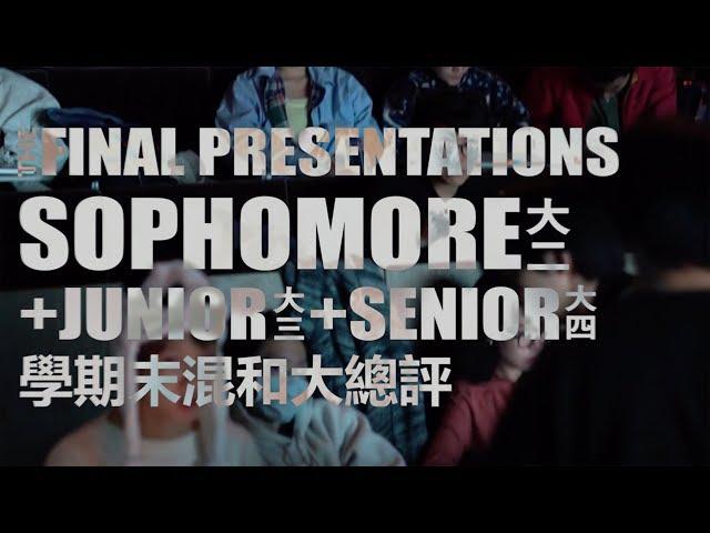 SCCD Promo Video - 2019 The Final Presentations / 實踐媒傳2019大總評形象影片