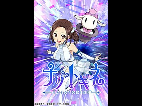 Nazotokine Episode 1 English Subbed