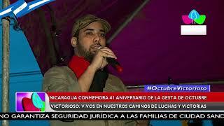 Nicaragua entera conmemora 41 aniversario de la gesta de Octubre Victorioso