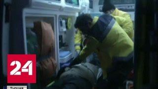Выстрел в спину: МИД РФ назвал убийство посла терактом