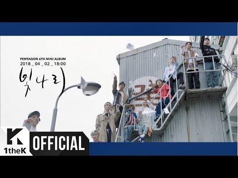 [Teaser] PENTAGON(펜타곤)   Shine(빛나리)