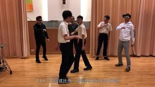 holmglad的堅樂中學 HGC 大四喜 「RAP 盡 三角」相片