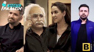 Sports Paaltix Episode 9 - Anwar Maqsood HBLPSL V  - Khalid Butt - Anoushay Abbasi - Faizan Najeeb