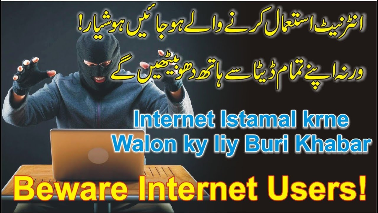 Download beware internet users   HOOP VIRUS (.hoop FILE)  REMOVAL & DECRYPT FILES   Computer Virus