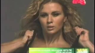 Анна Семенович фотосессия журнала Maxim
