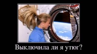 Демотиваторы по русски.Смешные и веселые. Самые сливки !!! Подборка №6