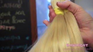 Обзор волос для наращивания южно русские реми