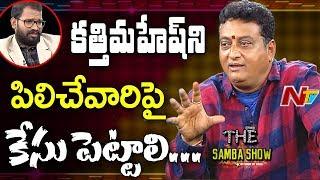 Comedian Prudhvi Raj Opens up about Pawan Kalya...