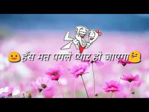 Hans Mat Pagle Pyar Ho jayega|Female Version|Toliet Movie|Love Songs| Whatsapp Status Lyric