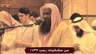 الشيخ عادل الكلباني يحبر بتلاوة قمة في الجمال من سورة الكهف برواية شعبة 3 رجب 1437 هـ