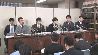 GPS捜査、違法性判断へ 最高裁大法廷 亀石倫子 検索動画 28