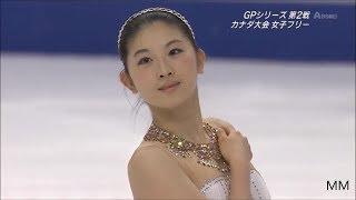 Yuka Nagai Skate Canada FS.