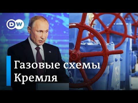 """Путин призывает Украину списать долги """"Газпрома"""". DW Новости (31.10.19)"""