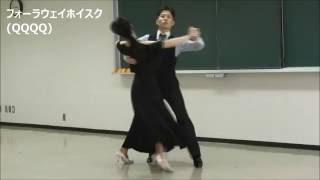 【タンゴ F2】(社交ダンス) ※2016/7/15放映の金スマにて、ロペス(岸英明...