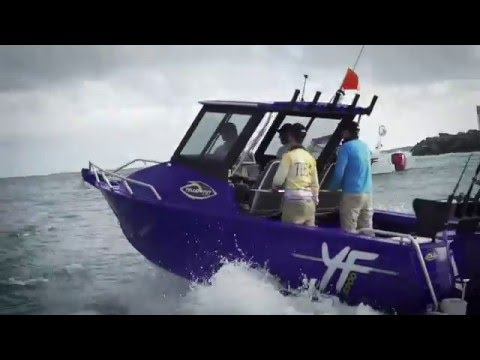 Quintrex Yellowfin Boats 2016