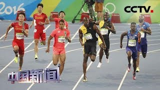 [中国新闻] 国际田联世界接力赛 男子4×100米比赛中国队位居第四 | CCTV中文国际