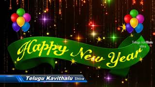 Happy New Year Whatsapp Status 2019 Happy New Year 2019 New Year Status