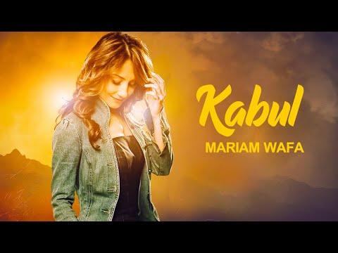 Mariam Wafa - Kabul (Клипхои Афгони 2019)