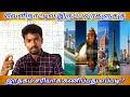 Velinatil Valbavargaluku Jathagam Parpathu Epadi   Abroad Life   Foreign Job   Vivek Astrology