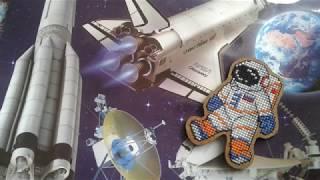 8. Дивная вишня. Космонавт. Готовая работа март 2018 г