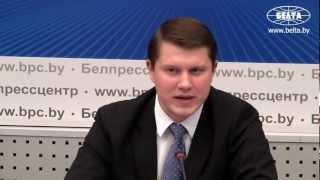 видео Заседание МГИК 16 ноября
